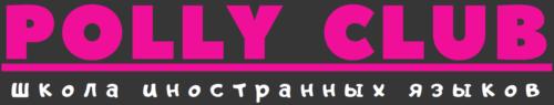 Pollyclub